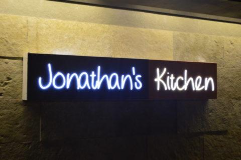 Jonathan's Kitchen, Hyderabad