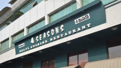 4 Seasons, Hyderabad