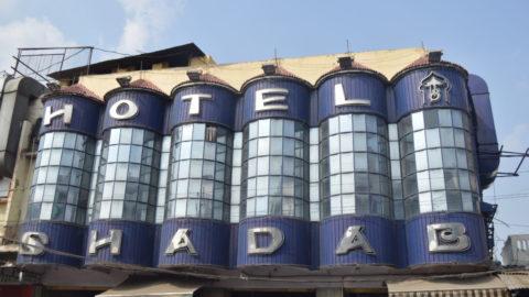 Hotel Shadab, Hyderabad