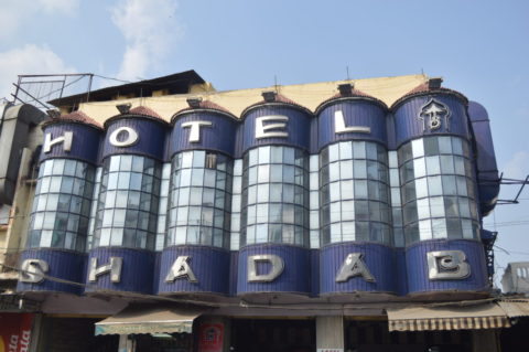 Hotel Shadab, Hyderabad