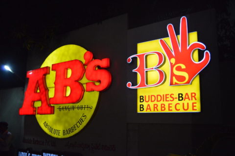 3B's – Buddies, Bar, Barbecues