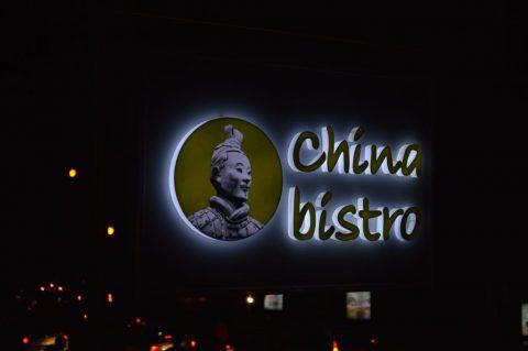 China Bistro, Hyderabad
