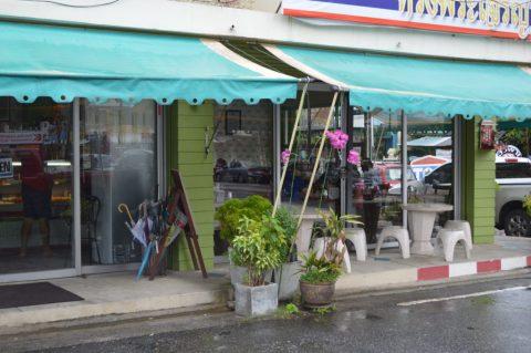 Kaewjai Bakery